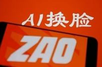 午报 | 工信部约谈ZAO 要求自查整改;毕福康接替贾跃亭任FF公司CEO