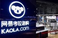 曝阿里考拉收购案交割在即,天猫国际高管接任考拉CEO