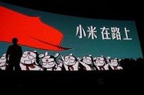 小米奖励457名员工3500万股股票:总价值3亿港元