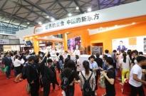 2020上海国际烘焙展览会 将于5月份盛大开幕