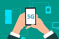 距离大家能够用上5G还有多久?