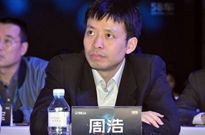 58同城任命周浩为国际业务总裁 任命叶伟为CFO