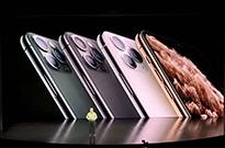 苹果秋季新品发布会 iPhone 11/Pro等好戏连台