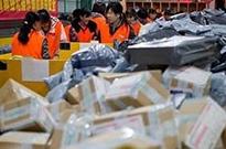 国家邮政局:15日起寄往北京的快递 安检全面升级
