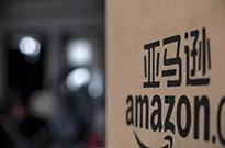 """网购后再用现金支付?亚马逊在美推出""""现金支付码"""""""