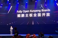华为发布鲲鹏服务器和台式机主板 已与同方展开合作