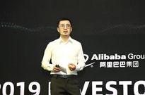 阿里蒋凡:淘系在下沉市场渗透率40% 5G将促进消费