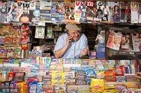 爆卖101万册的杂志电子刊里,到底有什么?
