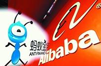 阿里宣布收到蚂蚁金服33%股份 将进行更紧密协同