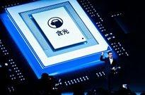 午报 |  阿里巴巴发布第一颗自研芯片;比特币跌破8000美元