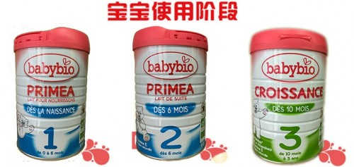 奶粉排名_国产奶粉前十强排名