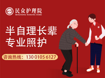 养老院价格收费,北京口碑好的养老院