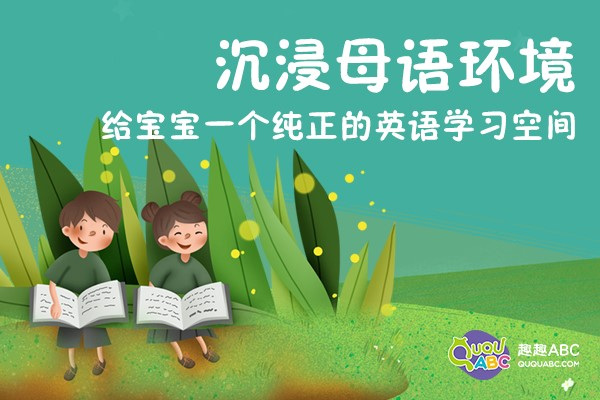 http://www.jiaokaotong.cn/shaoeryingyu/234227.html