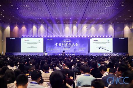 达内亮相中国计算机大会 为人工