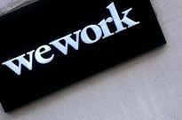 外媒:WeWork正与软银协商新一轮10亿美元融资