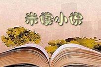 米读小说解禁前夕 趣头条选择将其剥离独立运营