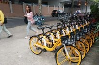 美团单车上调北京地区收费标准:每30分钟收1.5元