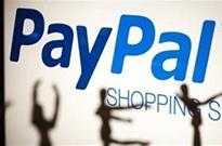 PayPal进入中国第三方支付市场有多重积极意义