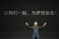 贾跃亭正式申请个人破产重组 剩余债务总额36亿美元