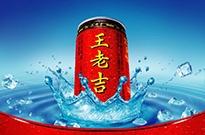 与IP共振,与内容共生――王老吉联手微博打造夏日营销潮流