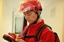 京东宣布补贴3亿给一线员工 每月增3000万奖励快递员
