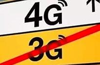 2G、3G何时退网?