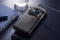 8848出手,最贵的5G手机要来了?