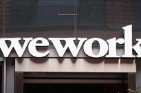午报 |   WeWork获得软银50亿美元融资;高晓松卸任北京阿里巴巴音乐科技有限公司董事长