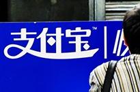 支付宝索赔1元,告的是杭州19岁大学生!到底为了什么?