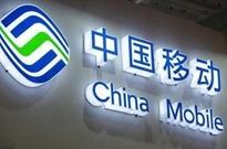 中国移动:王宇航从10月24日起担任公司执行董事