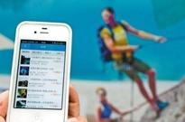 在线旅游迈入万亿时代,市场迎五大主流趋势