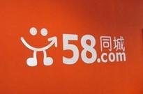 """58同城""""三无经纪人""""突然消失"""