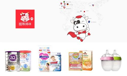买东西哪些母婴网站靠谱些?双11买母婴用品哪个APP好?