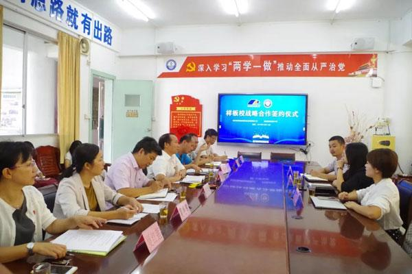 http://www.jiaokaotong.cn/zhongxiaoxue/234200.html