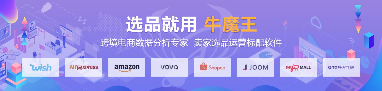 http://www.xqweigou.com/dianshangrenwu/77394.html