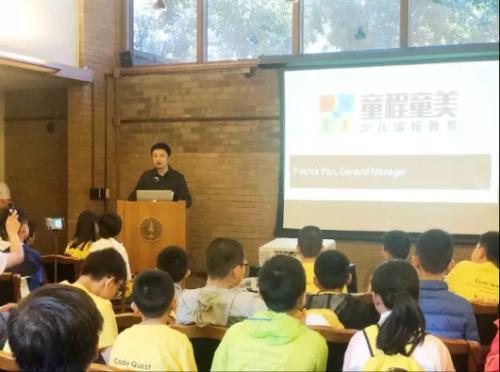 达内科技童程童美2019发现杯全球赛在斯坦福大学圆满收官,助力中国编程少年科技梦!