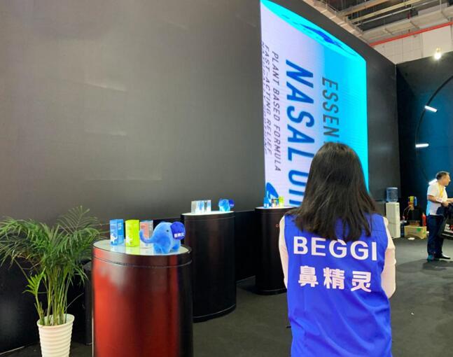 2019上海进博会亮点 新西兰大牌B