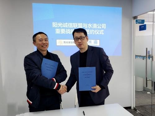 http://www.weixinrensheng.com/zhichang/1157860.html