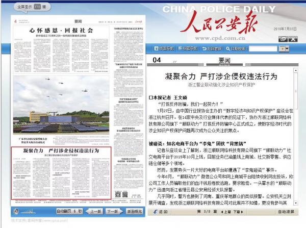 http://www.shangoudaohang.com/jinkou/248878.html