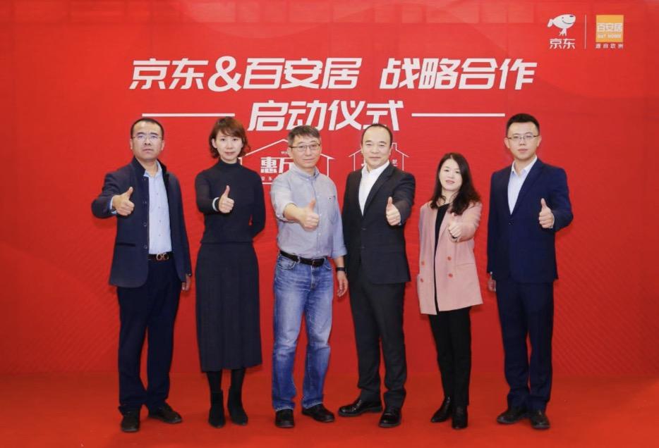 http://www.110tao.com/dianshangjinrong/88006.html