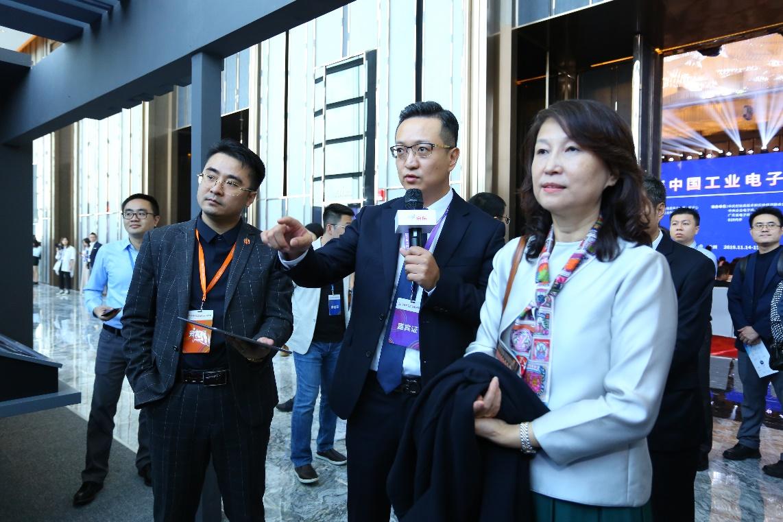 产业电商京东工业品亮相工业电子商务大会 首次公布产业链资源整