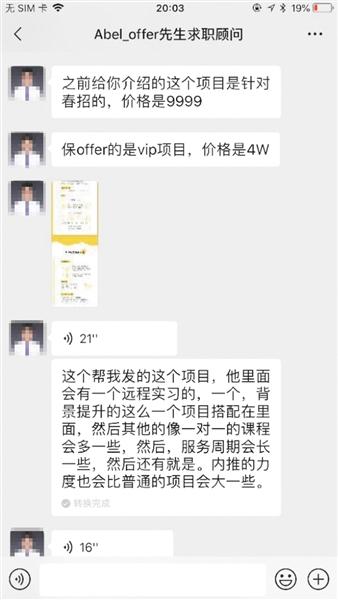 http://www.xinhuanet.com/fortune/2019-03/26/1124281610_15535567764601n.jpg