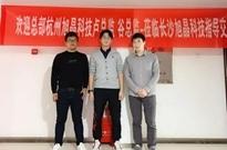 旭晶科技卢总监,谷总监抵达长沙旭晶科技指导交流