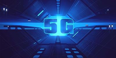 5G今起正式商用 50个城市齐开通
