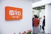 VIPKID将接收韦博英语部分学员 后者遭遇资金链断裂