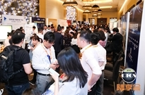 """陆享会 CTCS China  """"融合"""" 第七届企业商旅管理论坛即将启程!"""
