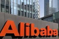阿里巴巴提交赴港招股书:将发行5亿新股 核心商业收入占比85.82%