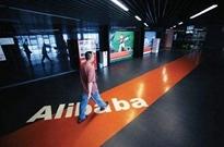 阿里巴巴香港公开发售将于今日上午9时开始