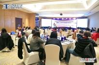 """ACCN""""中国反商业贿赂合规研讨会""""在京顺利召开,共同应对商业贿赂挑战!"""