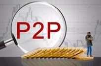 北京酝酿全面取缔辖区P2P?市互金协会称未收到指示